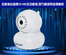 Cheapest Wanscam(Model HW0021) wireless infrared digital camera indoor P2P WiFi IP Cam