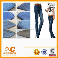 9oz low cost of denim jeans manufacturer