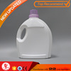WOW CHEAP PRICE 3 liter plastic detergent laundry bottle