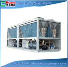 Fruit powder industrial air cooler cooled water chiller ultrasonic cleaning equipment