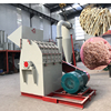 /product-detail/factory-directly-supply-sawdust-making-machine-wood-sugarcane-crusher-machine-60754768684.html