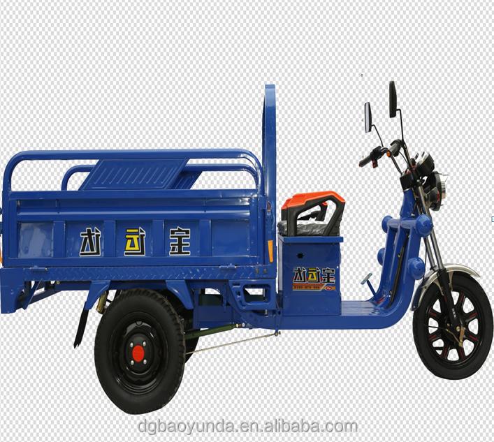 mini traktor preis f r garten haus elektro dreirad. Black Bedroom Furniture Sets. Home Design Ideas
