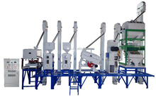 full automatic 50-60ton Integrated Rice mill machine on sale/rice mill machinery price