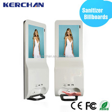 Android wall Automatic china liquid shop dispenser, kitchen soap dispenser