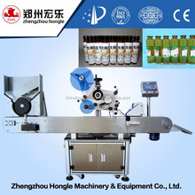 Automatic horizontal round bottle labeling machine