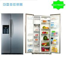 BCD-515 Frost Free Side by Side Refrigerator With Water Dispenser