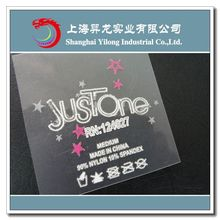 Eco-friendly & felt silicone heat transfer label YLHT12
