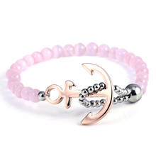 Personalized Rose Gold Anchor Shining Pink Beads Bracelet