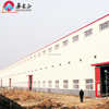 Low Cost Light prefabricated steel structure warehouse