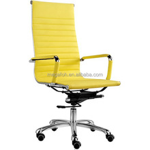 Yellow PU leather swivel office chair with wheels (FOHF11-A03#)