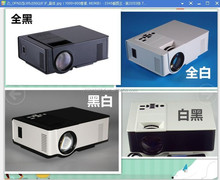 VS-319 Android WIfi VGA LED Mini Data Show Projector better than UC46 led projector