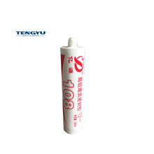 neutral cure fast dry silicone sealant for aluminum plastic doors windows