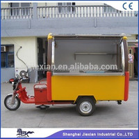 JX-FR220GA Shanghai Jiexian Hot Sale scooter food truck/camper van with deep fryer gas/ doughnut food cart
