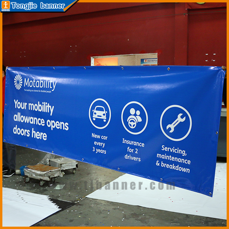 China high quality custom printing 240-320 gsm of PVC Banner for outdoor <strong>advertising</strong>