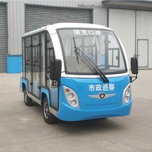 small environmental tour 8 Seats electric sightseeing car with CE for tourist
