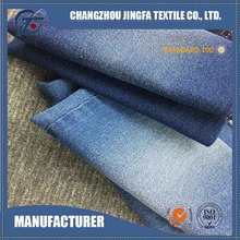 Custom made 98% cotton 2% spandex denim fabric