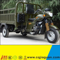 Oil Brake Three Wheeler Vehicle With Strong Frame