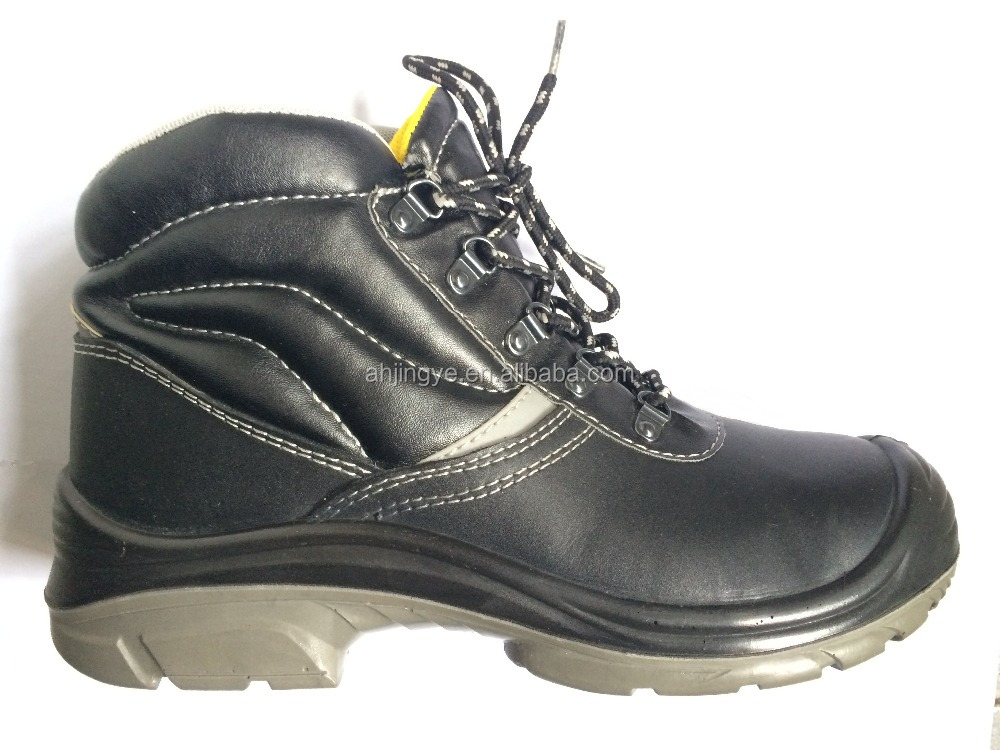 JY-165 manufactuerer wholesale smooth leather PU outsole steel toe standard safety boots