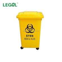 LD-60M 60Liter Mobile Clinic Waste bins Plastic Medical Trash Container