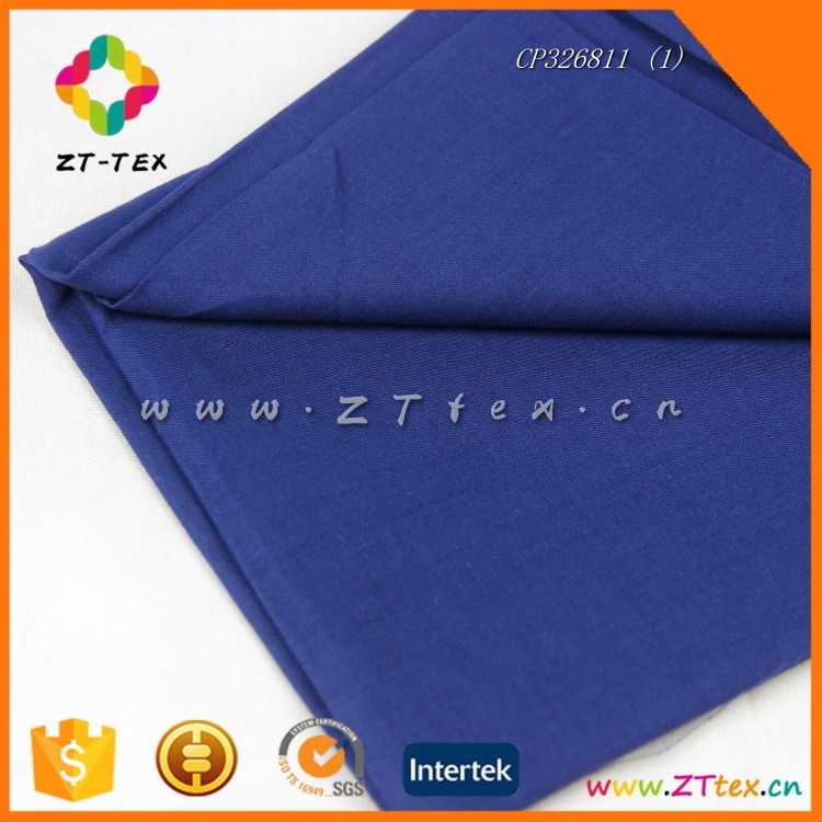 Keqiao soft cotton plain fabric water repellent cotton fabric