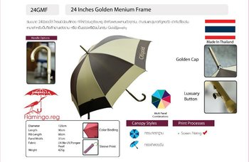 24 Inches Golden Menium Frame Umbrella