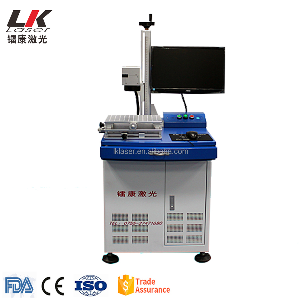 20w mini portable fiber laser marking <strong>machine</strong> for metal/jewellery