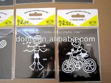 high quality fishing family decals -- DH 10029