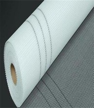 45g,75g,125g,145g,160g wall covering thermal insulation fiberglass mesh