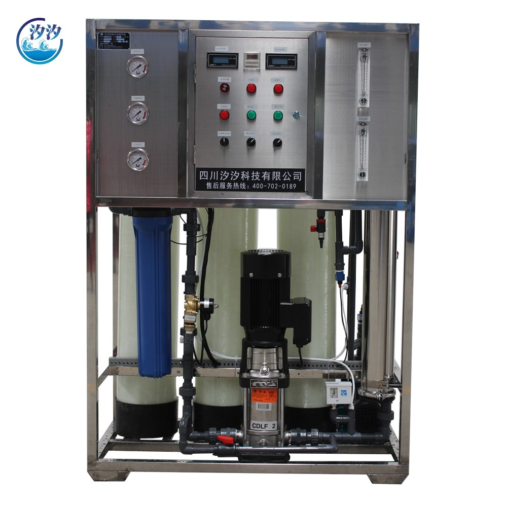 XIXI Customized Commercial Drinking 1000 /2000 lph Water RO Plant