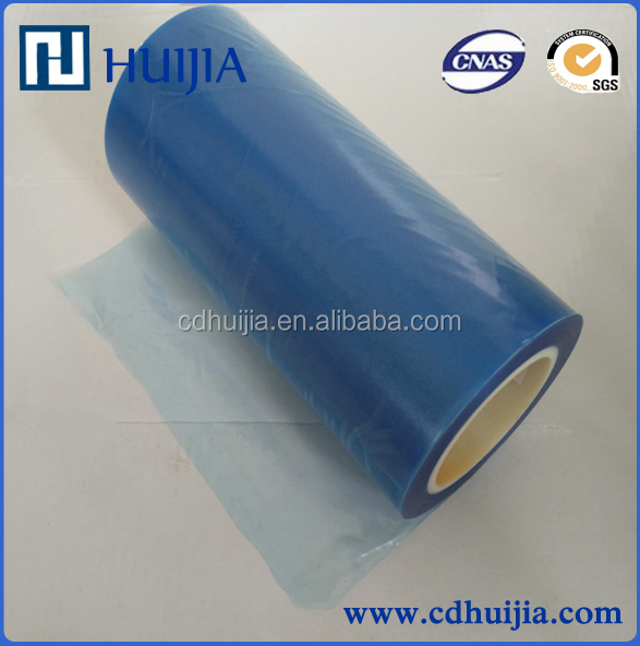 chinese cpp Huijia film/CPP cling film/CPP surface protective film