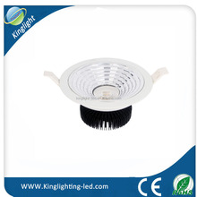 Dimmable very thin anti glare 4 inch 12W 1200lm special gradient reflector led ceiling light even lighting without spot