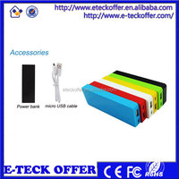 Promotional gifts Ultra thin universal powerbank for all mobile phones