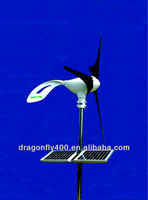 CE approved 1KW wind turbine generator