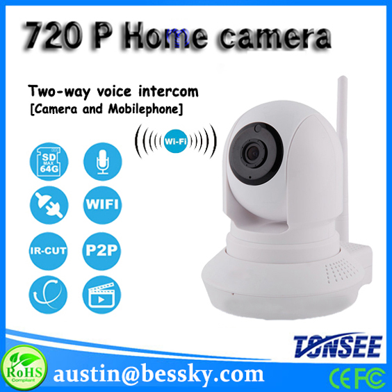 Home security cctv 3MP Cloud WiFi IP Camera 3g video call camera baby monitor hi-tech mobile displays ip camera