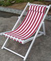 Cotton Deckchair - Red & White Stripes Pattern