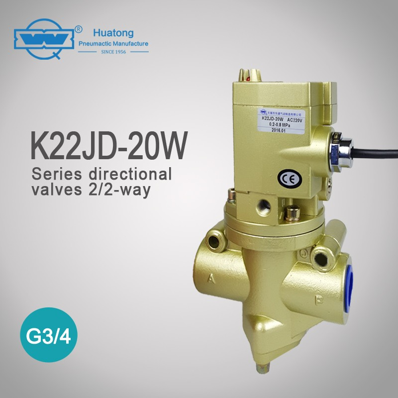 K22JD-20W air poppet globle electric valve