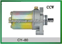 Starter Motor Used For CY-80 Motorcycle ATV and Scooter
