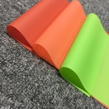 Factory Wholesale Opaque Colorful Glass Lamination EVA Soft Film