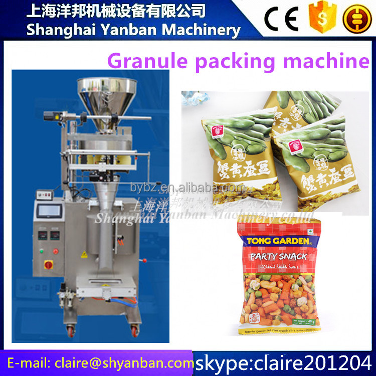 YB-300K shanghai manufacture automatic packing machine for 500g 1000g sugar