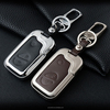 Flash Leather Metal Keychain Case For