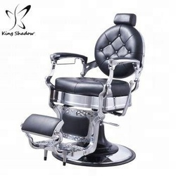 barber shops barber pole 2030A koken barber chairs