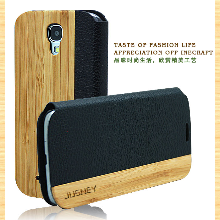 Bamboo Smart Cover Case For Samsung Galaxy Note 3