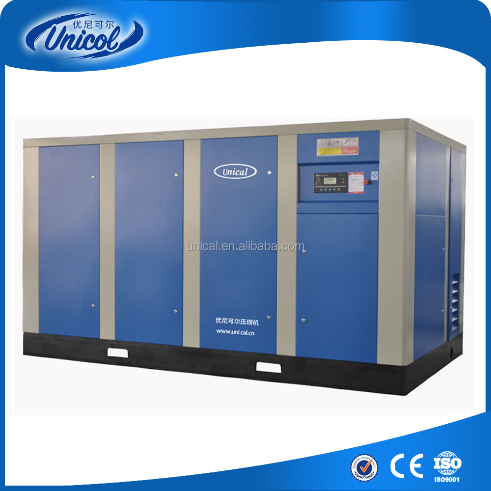 Constant pressure control 160kw 220Hp Whole Frequency Inverter Screw Air Compressor