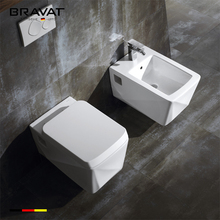 3/6L Dual Flush P-trap wash down ceramic floor mounted wall hung toilet prices C2196W