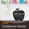chalk board paint for kids study