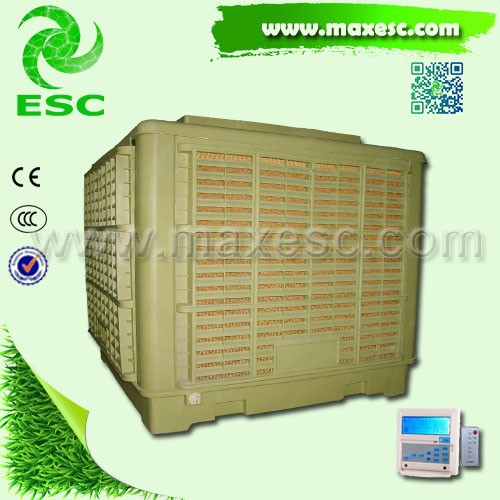 Three Fan Blade Industrial Keruilai Air Cooler With CE Approval