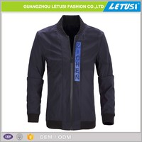 Top Sale High Quality Freezer With Leather Varsity Jacket Sleeves