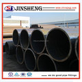 carbon steel tube pipes for water pipe line