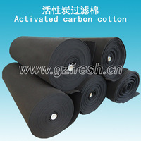 FRS-ACM-003 Activated carbon filter media (manufacture )