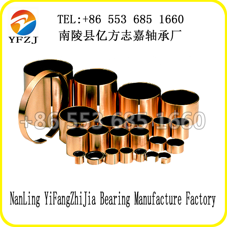 SF-2X Steel bushing Wear resistant steel sleeve composite bearing bushings made in China customized OEM